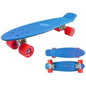 skateboard-all-age-kidz-motion-albastru